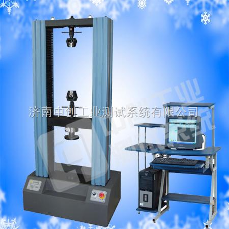玻璃纖維拉伸試驗機-玻璃纖維保溫材料試驗機