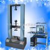 玻璃纤维保温材料试验机,保温砂浆纤维拉力试验机,耐碱玻纤拉伸试验机