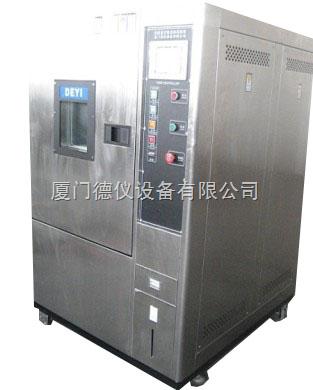 厦门德仪专业生产销售高低温湿热交变实验机现货供应