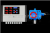 氫氣泄漏報警器  在線式氫氣泄露報警器