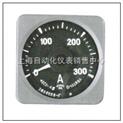 45C3-A 广角度直流电流表