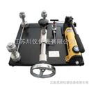 供應川儀儀表臺式液壓壓力泵