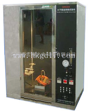 HK-8014-厂家优惠中!!塑料燃烧试验机、燃烧试验机厂家、塑料燃烧测试仪