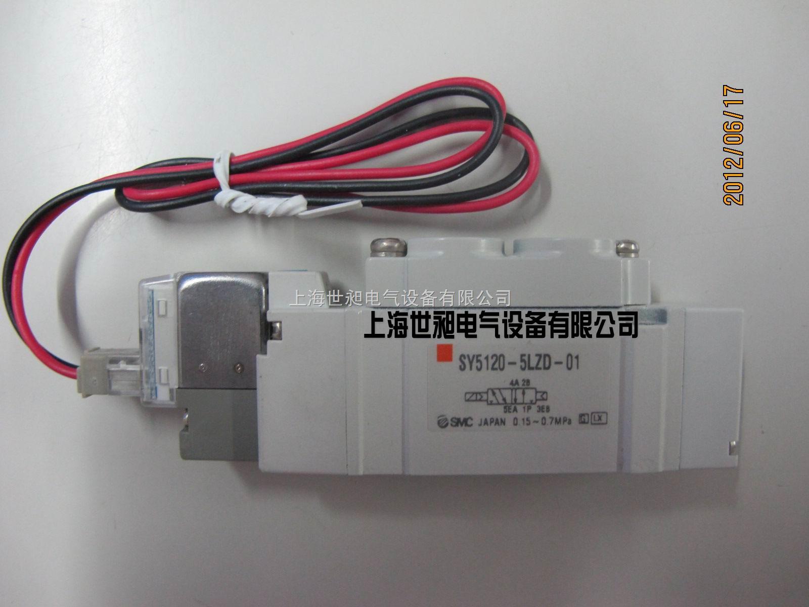 SMC电磁阀 SY5120-5LZD-01