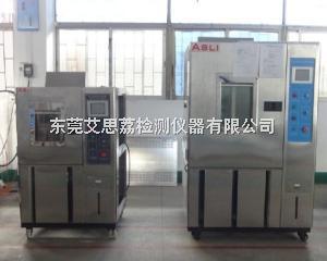 朝阳高低温交变湿热试验箱控制系统