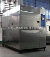 F-TH-800福州高低温交变湿热试验箱进口技术