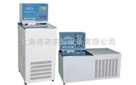 DCW-0506厂家,DCW系列卧式低温恒温槽
