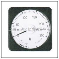 13L1-V 廣角度直流電壓表