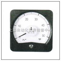 13C1-A 廣角度直流電流表