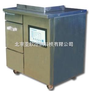 DP-B―100-自动颗粒制冰机 颗粒制冰机