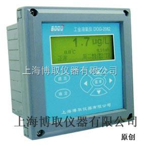 DOG-2082-微量溶氧仪(ppb),测锅炉水纯水溶氧仪