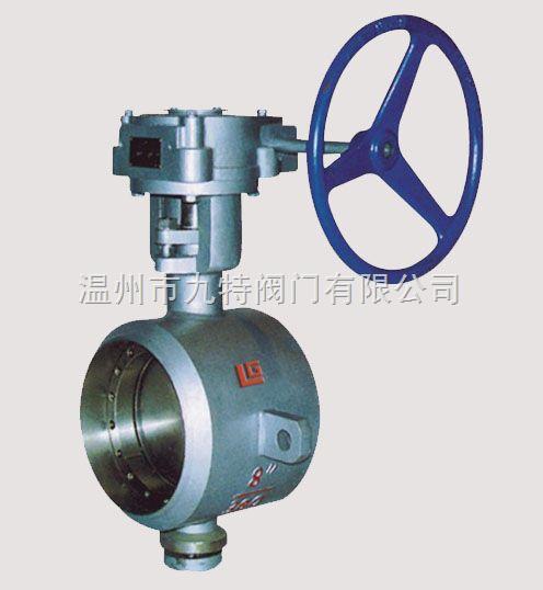 D363H蜗轮传动对焊式多层次密封蝶阀