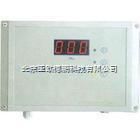 DP/WS-1130-一氧化碳气体检测报警仪/固定式一氧化碳气体检测仪