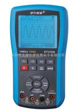 伊万ET310A数字存储万用示波表