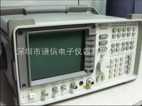 HP8561E HP8561E