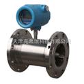 寧夏渦輪流量計,氣體渦輪流量計,渦輪流量計廠家