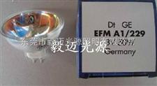 Dt GE EFM A1/229 8V50W酶标仪灯泡