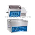 KQ-100VDB廠家,雙頻數控超聲波清洗器4L