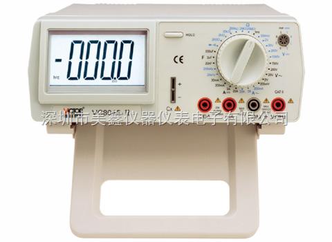 vc8045-II-胜利台式万用表
