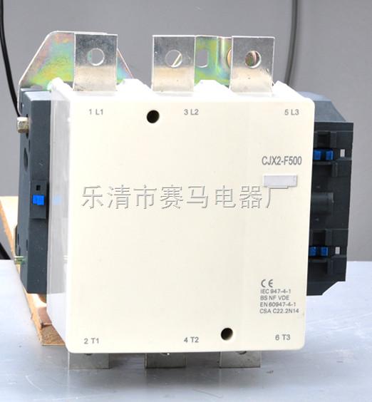 CJX2-F500交流接触器 CJX2系列交流接触器(以下简称接触器)适用于交流50Hz或60Hz,电压至690V、电流至95A的电路中,供远距离接通与分断电路及频繁起动、控制交流电动机,接触器还可加装积木式辅助触头组、空气延时头、机械联锁机构等附件,组成延时接触器、可逆接触器、星三角起动器,并且可以和热继电器直接插接安装组成电起动器。产品符合GB14048.