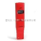 意大利哈納/筆式酸度計 型號:H5HI98108