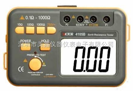 vc4105b 胜利数字试接地电阻测试仪