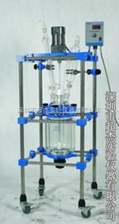 深圳10L双层玻璃反应釜价格|提供10、20、30、50、100升深圳双层玻璃反应釜