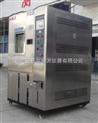 -20度紫外光老化試驗箱企業信息