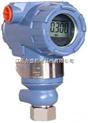 LS-3051T液体压力变送器
