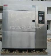 UV-1000南宁紫外线试验箱公司黄页