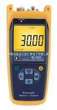 中国台湾贝克莱斯BK2530光纤损失率测试仪