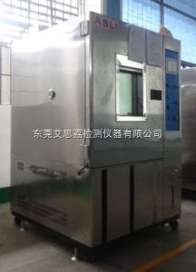 华北地区紫外线试验箱性能好
