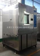 UV-225华北地区紫外线试验箱性能好