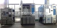 UV-1000泰安紫外线试验箱说明书
