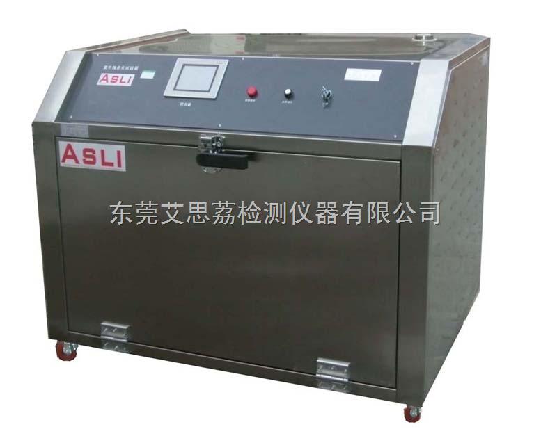 荆州紫外线试验箱选购要注意哪些?