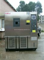 UV-150香港紫外线试验箱打造