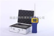YT-1300H-CO泵吸式一氧化碳檢測儀