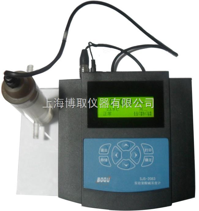 SJS-2083-SJS-2083-實驗室酸堿濃度計,實驗室鹽酸濃度計價格
