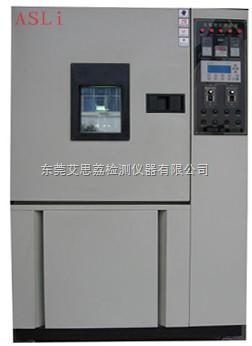枣庄紫外线试验箱型号