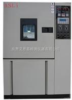 UV-800枣庄紫外线试验箱型号