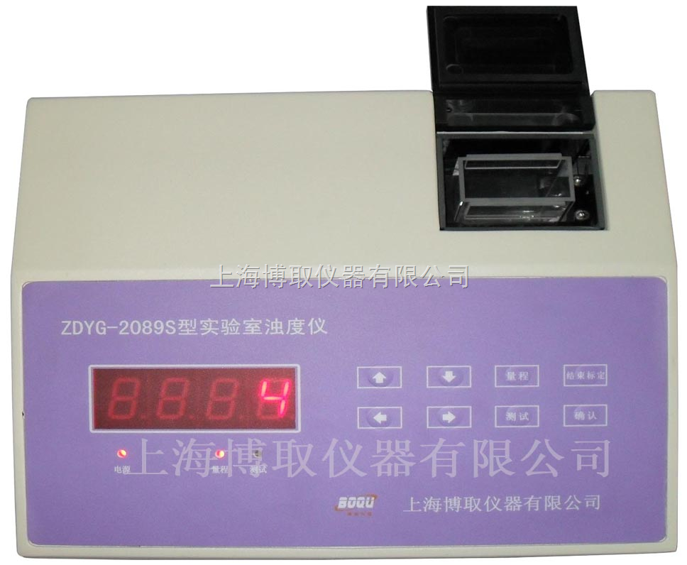 ZDYG-2089S-ZDYG-2089S-實驗室濁度儀,臺式濁度計價格