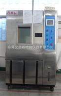UV-1000十堰紫外线试验箱制造行业企业