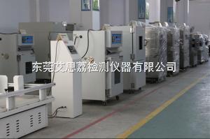 营口紫外线试验箱厂家黄页