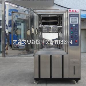 青岛紫外线试验箱并能根据客户要求进行特别针对性产品定制
