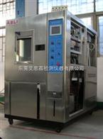 UV-1000海南紫外线试验箱技术
