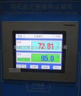 UV-800南宁紫外线试验箱