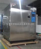 UV-225石家庄紫外线试验箱处理