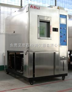 河南紫外线试验箱是客户选供应商