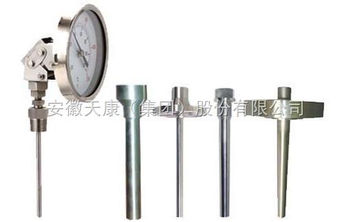 万向型双金属温度计WSS-481