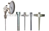 萬向型雙金屬溫度計WSS-481
